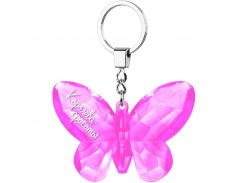 "Брелок-бабочка ""Королева красоты"" розовый"