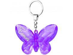 "Брелок на ключи в форме бабочки ""Богиня"" фиолетовый"