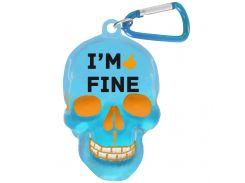 "Брелок для ключей в виде черепа ""I'm Fine"""