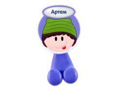 """Держатель для зубной щетки с надписью """"Артем"""""""