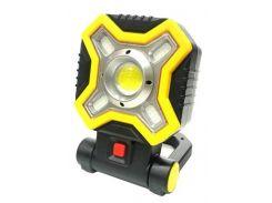 Прожектор аккумуляторный JX-9957