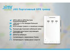 Ji03 Высокоточный портативный персональный GPS трекер