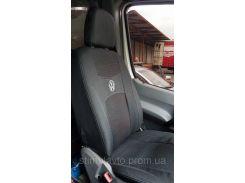 Чехлы сидений Volkswagen Crafter