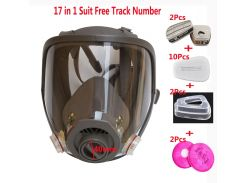 Double Use 17 In 1 Spraying Silicone Work Mask Same For 3M 6800 Gas Mask Full Face Facepiece Respirator For