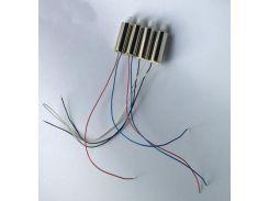 4PCS/Set Hubsan H502E H502S motor for Hubsan H502S H502E RC Quadcopter Spare Parts Accessories Original Genuine 11 teeth gear