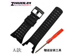 hot sell Watchband SUUNTO CORE & SUUNTO Ambit 1 2 3 2R 2S Men Watch's Rubber Strap stainless steelBuckle + Screwdriver