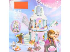 JG301 SY373 Anna Elsa Snow Queen Elsa's Sparkling Ice Castle Building Toys Blocks Brick Compatible with blocks Toys gift