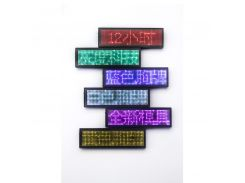 A+  48*12 Pixels Single Color LED Name Badge Tag ,Programmable LED Digital Scrolling  Message Name Tag (Red/Blue etc)