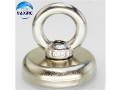 18KG Pulling Lifting Magnet Dia 32mm Holder Magnetic Pot   ring Strong Neodymium Permanent deep sea salvage magnet