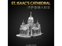 HK NanYuan Metal World 3D Metal Puzzle Russia St Isaac's Cathedral Architecture DIY 3D Laser Cut Models Jigsaw Toys - B31134