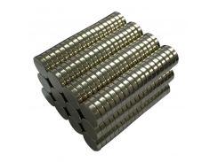 50pc N52 Super Strong Disc Rare-Earth Neodymium Magnets 12mm x 2mm