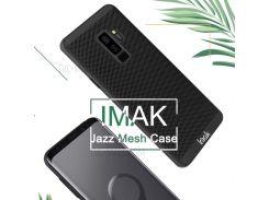 IMAK Jazz Mesh Жесткий Корпус Для ПК + Пленка Для Экрана Для Галактики Samsung S9 + SM-G965