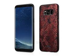 XOOMZ Текстура Змеи PU Кожаный Чехол Для Мобильного Телефона TPU Для Галактики Samsung S8 G950 - Красный