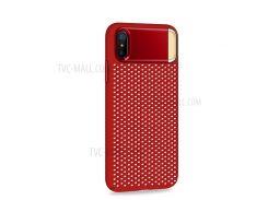Серия куб JOYROOM для iPhone х 5,8-дюймовый ПК + сплав цинка случай мобильного телефона - красный