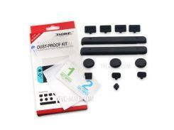 Резиновый Пылезащитный Комплект Для Переключателя Nintendo