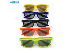 3D Cinema Glasses Movie Theater Passive TVs 3D Glasses Lightweight 3D Glasses - Random Color