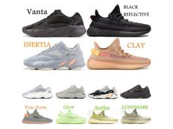 Adidas yeezy 700 boost INERTIA 700 Kanye West Wave Runner Статический 3M Светоотражающий Mauve Сплошной Серый
