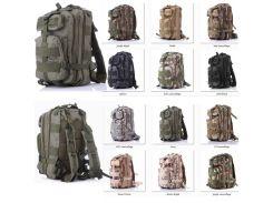 Retai lWholesale нейлон 30 л открытый спорт военный тактический рюкзак рюкзаки кемпинг ту