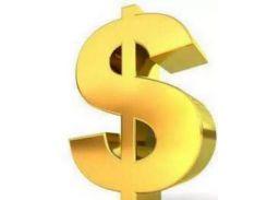 Стоимость Доставки Платить Лишние Деньги Оплата Доставки