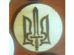 Герб Украины в виде меча - Деревянный значек, сувенир