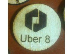Uber такси - Деревянный значек, сувенир