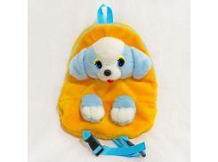 Рюкзак детский Собака 32см желтый (2882)