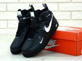 Цены на Кроссовки Nike Air Force 1 Mid...