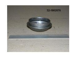 Крышка МТЗ 52-1802076