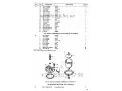 Полный перечень сборочных единиц фильтра топливного грубой очистки Т-25
