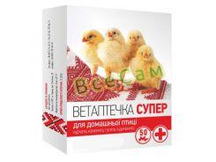 Ветеринарная аптечка для птицы на 50 голов СУПЕР