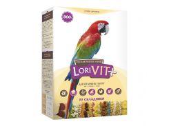 Лоривит + корм для больших  попугаев, 800 г