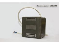 Электромагниты вибрационные ЭМ 68
