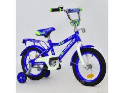 """Велосипед 2-х колёсный R 1405 """"MAVERICK"""" (1) без ручного тормоза, доп. колеса, СОБРАННЫЙ НА 75% в коробке"""