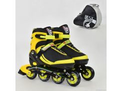 """Ролики 9001 """"S"""" Best Roller цвет-ЖЁЛТЫЙ /размер 31-34 (30-33)/ (6) колёса PU, без света, в сумке, d=6.4 см"""
