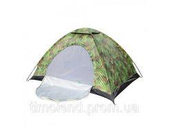 Палатка туристическая 2.1*2.1м