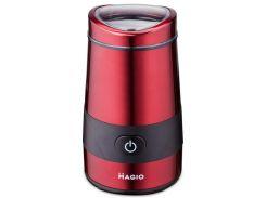 Электрическая кофемолка MAGIO MG-204 Red