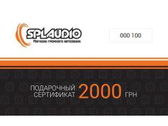 Подарочный сертификат на 2000грн