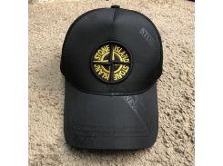 Baseball Hat Stone Island Rag Logo Black/Yellow