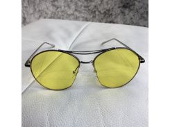 Dior Sunglasses Timeless Pieces Diorstellaire4 Silver/Yellow