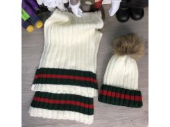 Gucci Winter Hat Knitted Pompon and Scarf Web Milky