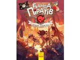 Цены на Банда піратів: Атака піраньї, ...
