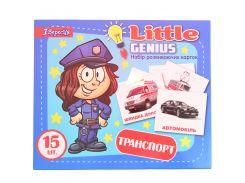 """Детский набор  детских карточек """"Транспорт"""", 43344"""