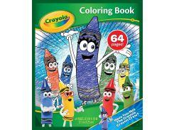 Книга-раскраска Команда восковых карандашей, Crayola