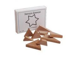 Звезда Давида | Карманная головоломка ЗАМОРОЧКА