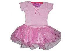 Платье балерины, розовое, 45 см. Princess Secret
