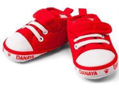 Детские домашние кеды, Danaya, красные (17)