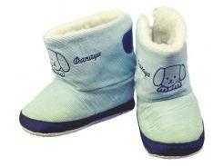 Детские домашние ботиночки, Danaya, голубые (22)