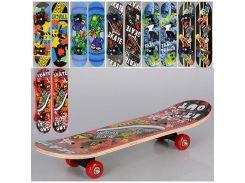 Скейт MS 0323-3  60-15см, Без Бренда