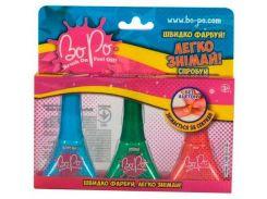 Набор из 3-х лаков для ногтей (голубой, зеленый, красный), Косметика для детей, BoPo