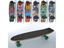 Скейт MS 1930  53-15см, ББ